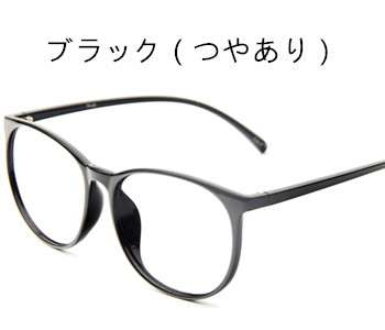 http://m.buy-glasses.jp/image/goods/102/pc-megane-102-05.jpg